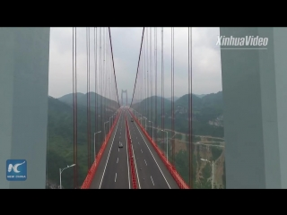 Скоростная магистраль в провинции Гуйчжоу удостоена премии!