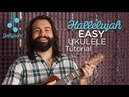 Hallelujah by Jeff Buckley - E7 chord - Easy Ukulele Tutorial - TenThumbs Pro (Jellynote Lesson)