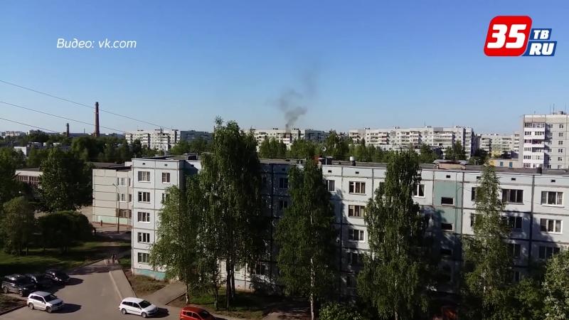 В Вологде из горящей многоэтажки эвакуировали троих человек