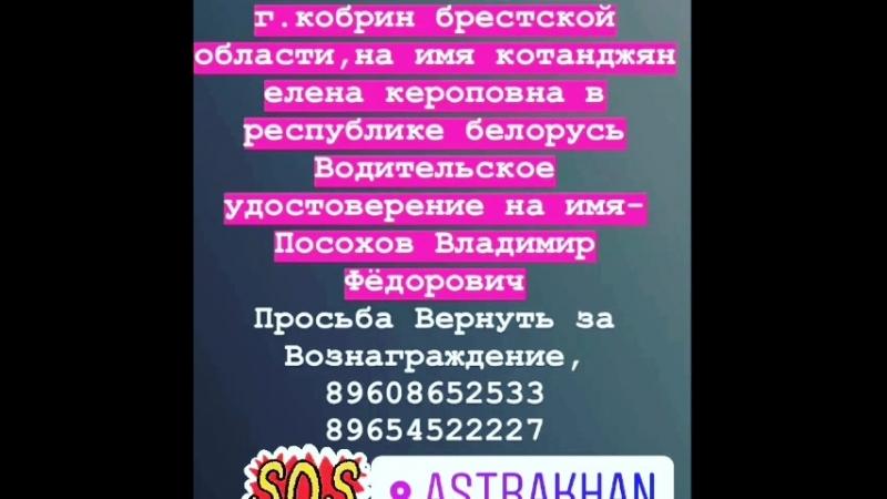 VID_24700901_194228_160.mp4