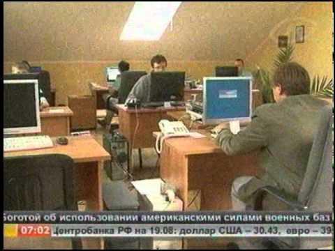 Наши новости (ОНТ, 19.08.2010) содействие малому предпринимательству в Брестской области