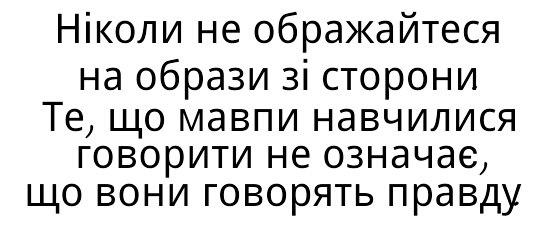 Всего один человек изъявил желание поучаствовать в распродаже автопарка украинских чиновников - Кабмину придется снизить цены - Цензор.НЕТ 553