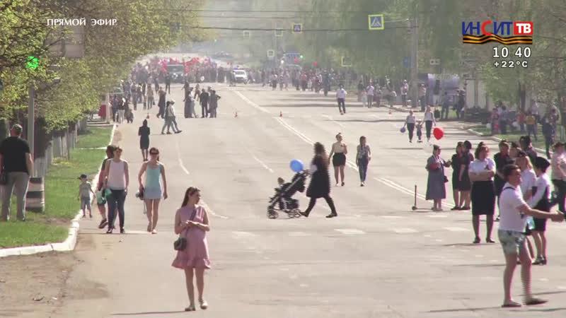 День Победы на «Инсит-ТВ»