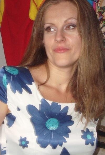 Татьяна Астахова, 13 августа , Димитров, id46785382