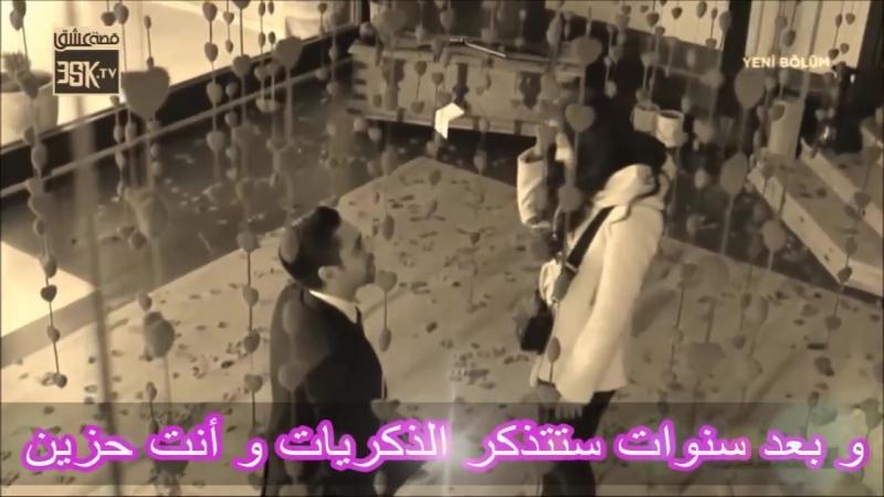 Yalan Dünya الدنيا الكاذبة ♥ Neriman Ve Macit ♥ Fatih Harbiye