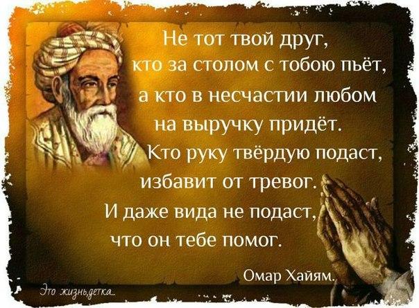 Цитаты, афоризмы, мудрые мысли! Xo45JExE5_Y