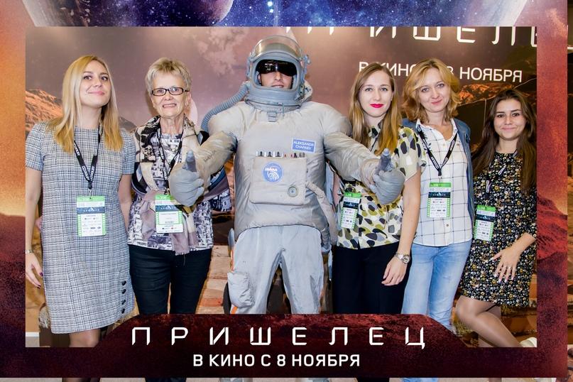 Фильм «Пришелец» на «Кино Экспо»