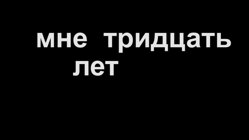 Гопник Петя Иван Сыргашев
