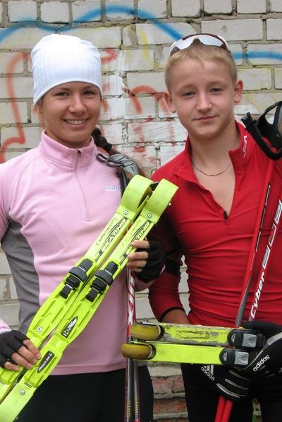 Андрей Дьяков, 26 ноября , Соликамск, id164342380