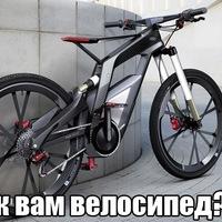 КостяПушкарський