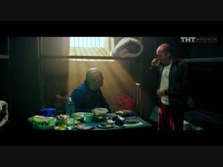 Полицейский с Рублевки: Володя в панике
