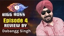 BIGG BOSS 12 Episode 4 Review By Dabangg Singh 20 Sep 2018 Salman khan