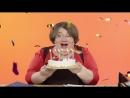 [v- Шатунов - С Днем Рождения - Happy Birthday (официальный клип) (1).mp4