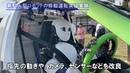 人型ロボット「ムサシ」が自動車を運転
