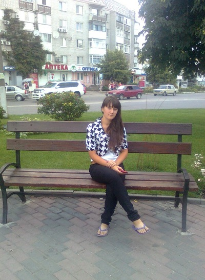 Наталия Гребенюк, 20 апреля 1997, Севастополь, id218226207