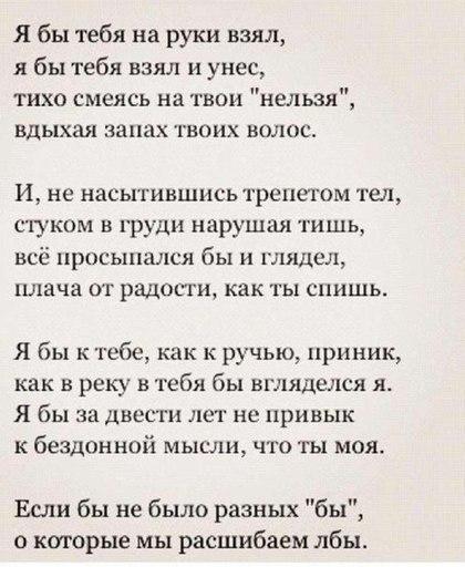 https://pp.vk.me/c635101/v635101552/e102/Rd4yhHFxbX4.jpg