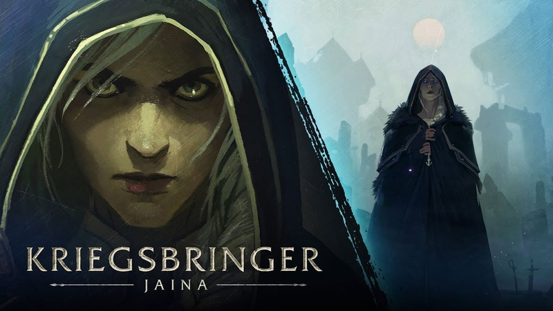 Kriegsbringer: Jaina | Animierter Kurzfilm (DE)