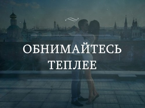 http://pp.vk.me/c322721/v322721961/f057/6PgczIKugz4.jpg