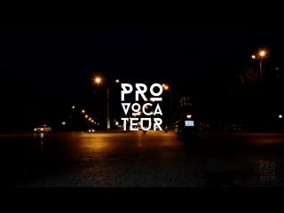 Мужской стриптиз клуб «PROVOCATEUR»