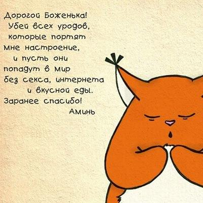 Кэтти Зуб, 8 декабря , Казань, id54512988
