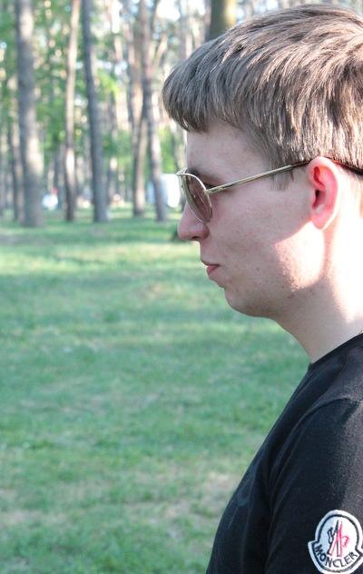 Андрей Лысенко, 9 августа 1991, Киев, id27738832