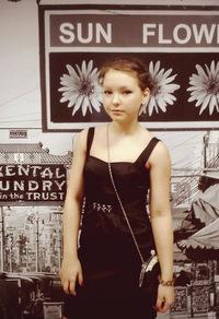 Кристина Шайхутдинова