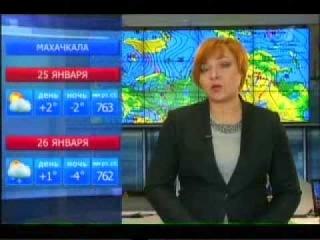 Новости на Первом канале Время 24.01.2014