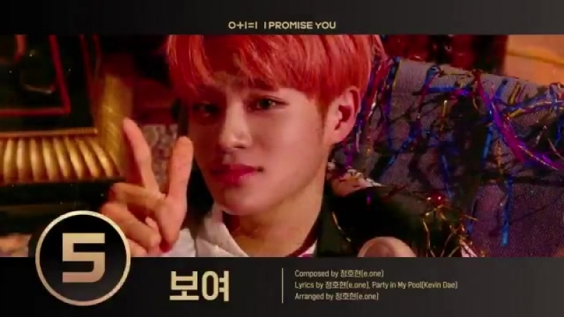 [PREVIEW] 180315 | Wanna One ′01=1 (I PROMISE YOU)′
