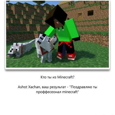 Ashot Xachan, 29 июня , Казань, id210839745