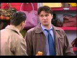 Счастливы Вместе 1 сезон, 2 серия 2006