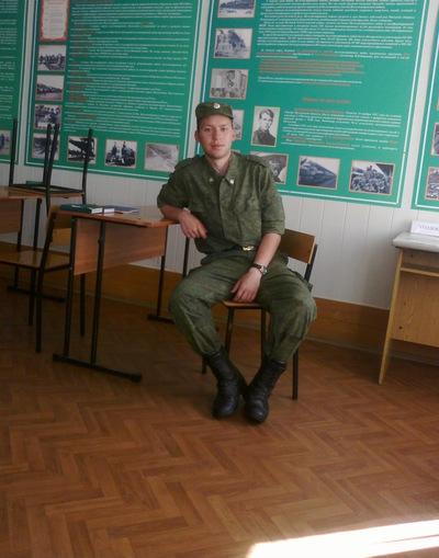 Миша Мишин, 25 января 1990, Стерлитамак, id22094642