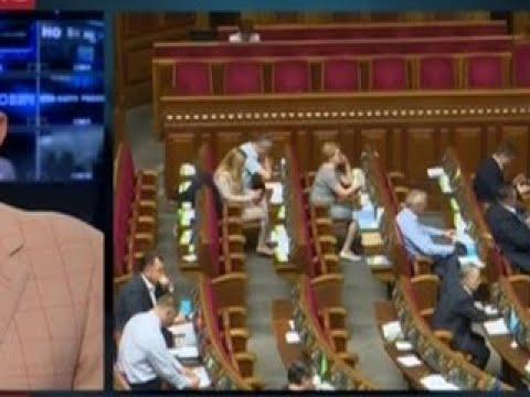 Верховная рада запрет на транспортное сообщение с Россией добьет Украину Вести 24