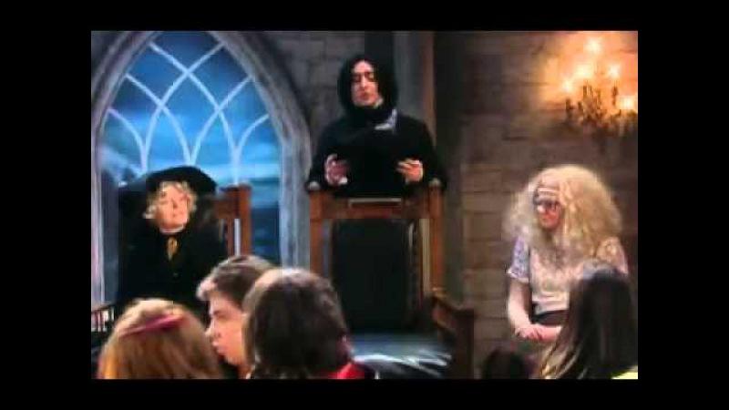 Большая Разница Гарри Поттер и Последний звонок смотреть онлайн без регистрации