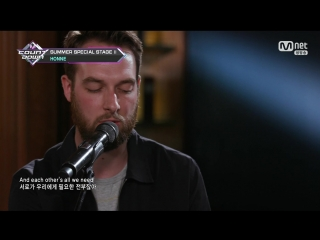 [Special Stage] 180809 HONNE - I Got You