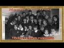 Школьный альбом.Выпуск 1979.