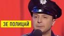 Всадники Авакова новая полиция Порошенко - Зеленский и Кравец порвали этим номером