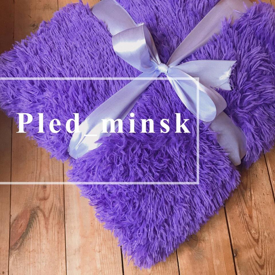 """Постельное белье, пледы со скидкой до 26% от интернет-магазина """"Pled Minsk"""""""
