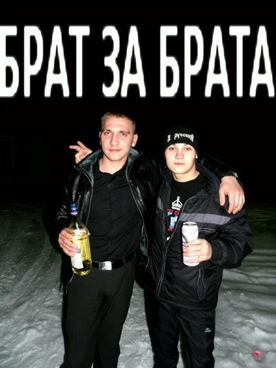 Алексей Аношин, 21 апреля 1995, Пенза, id155816609