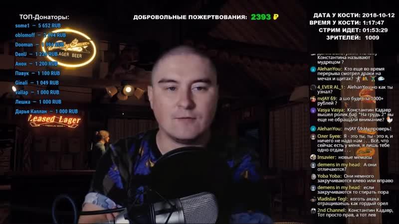 Константин_Кадавр - Защита прав мужчин