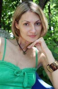 Ольга Храмкова, 8 сентября 1977, Самара, id35173344
