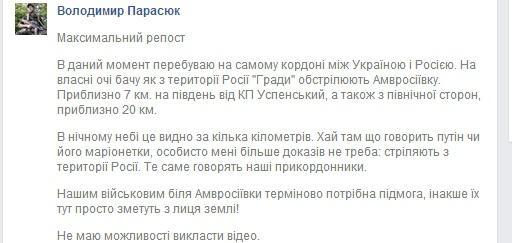 Меркель заверила Порошенко, что Европейский Совет поддержит Украину - Цензор.НЕТ 3745