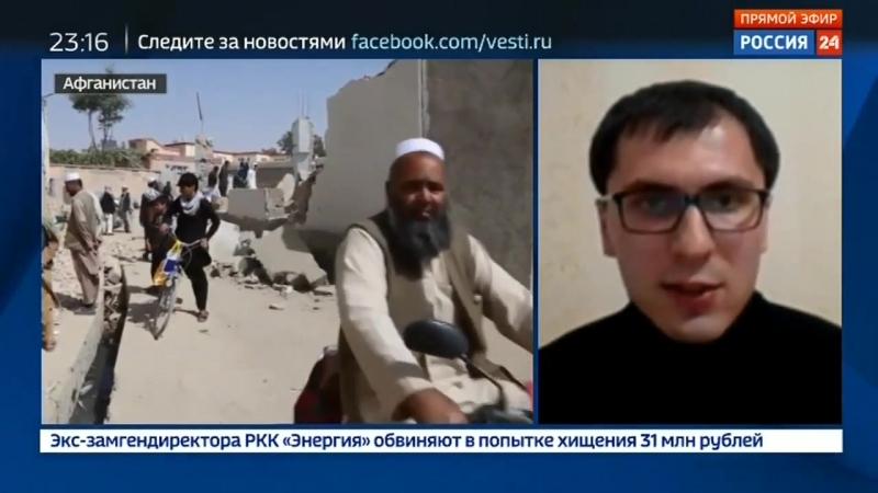 Вести в 23-00 (ّАфганистан - Талибы - Никита Смагин)