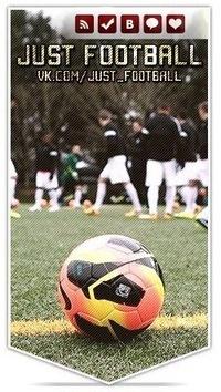 Just Football, 25 марта , Киев, id221885883