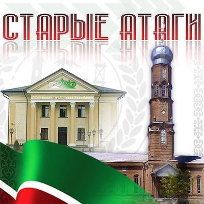 Валид Бин-Ваха, 19 июня , Краснодар, id219558758