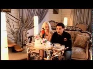 Свадебный Переполох Антон и Виктория Макарские 17.08.2013 Документальные Фильмы!