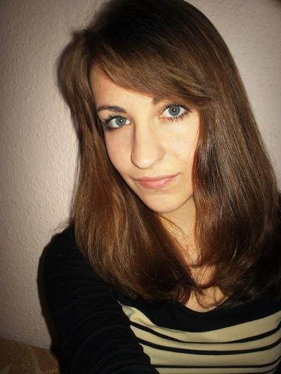 Таня Антощенко, 27 ноября 1996, Грайворон, id81637758