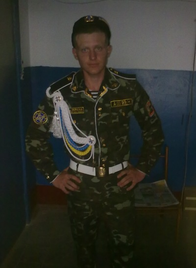 Рома Абакумов, 4 февраля , Днепродзержинск, id145778258