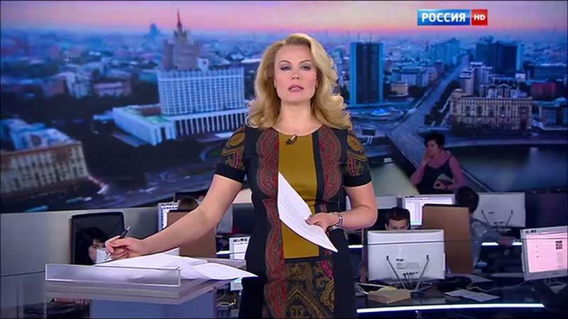 Вести-Москва • Вести-Москва. Эфир от 22.11.2015