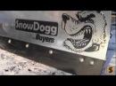Снежный отвал SnowDogg для внедорожников