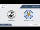 Swansea Leicester City